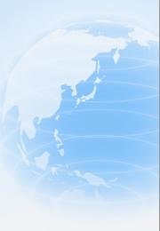 日本大阪泉大津市,井内国际专利事务所(专利代理人),承办专利,商标,国际申请,著作权,反不正当竞争,IUCHI INT IP
